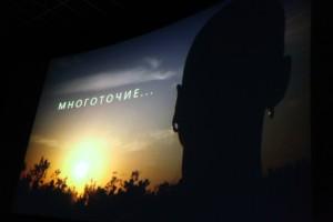 """Фильм """"Многоточие"""""""